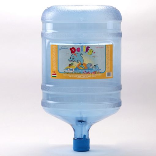 Delfy gyerekvíz 19 literes ballonban