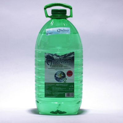 oxigen40_5l(pet-eldobhato)